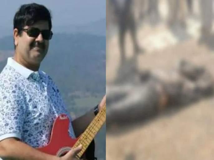 Mansukh Hiren: Thane police have traced the last location of Mansukh Hiren's mobile | Mansukh Hiren: मनुसख हिरेन यांचं शेवटचं लोकेशन समोर; प्रकरण आता वेगळ्याच वळणावर!