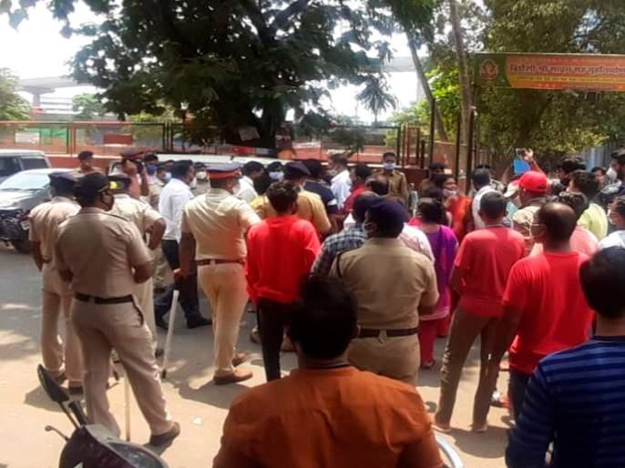 Dindoshi plot scam case exposed | दिंडोशी भूखंड घोटाळा प्रकरण उघडकीस
