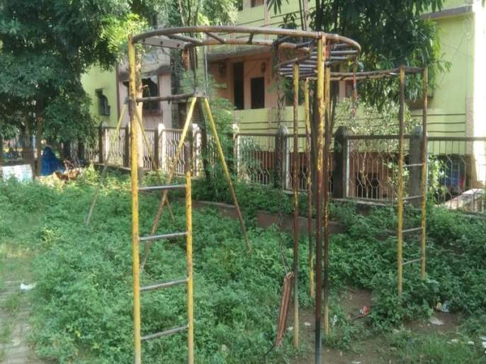 The garden at Mohane was in a state of decline   मोहने येथील उद्यानाची झाली बकाल अवस्थेत