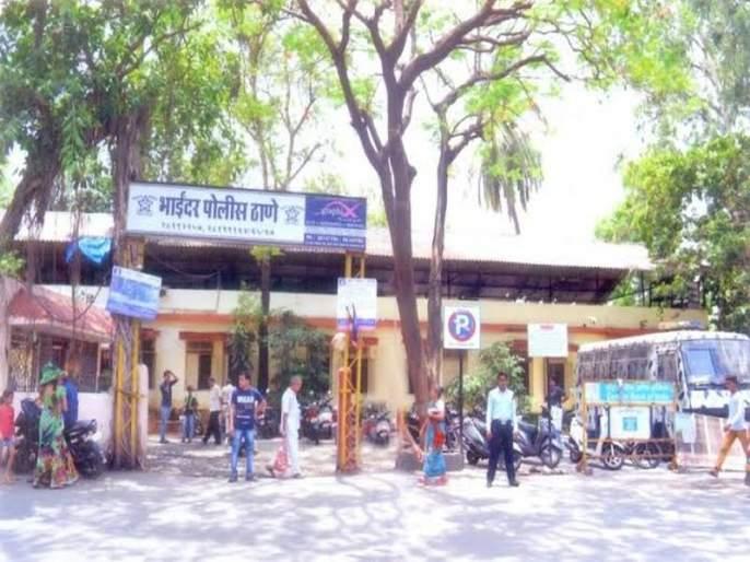 Bhayandar residents suffer due to gambling and unadaptation | जुगारी आणि उनाडटप्पुंमुळे भाईंदरचे रहिवाशी त्रस्त
