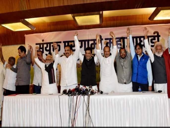 Maharashtra Government: Allied parties support Congress-NCP to form government with Shiv Sena   Maharashtra Government: शिवसेनेसोबत सरकार स्थापनेसाठी मित्रपक्षांचा काँग्रेस-राष्ट्रवादीला पाठिंबा