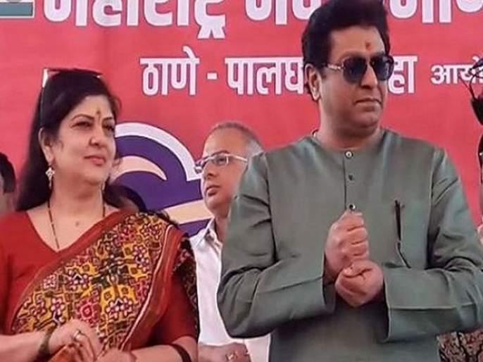 MNS leader Sharmila Thackeray has requested not to close Wadia Hospital | Wadia Hospital : 'आमचे हात जोडलेले आहेत ते असेच राहू द्या'; शर्मिला ठाकरेंचा सरकारला इशारा