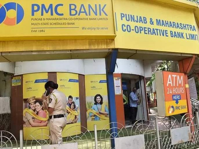RBI offers big relief to PMC account holders; Another 50 thousand can be withdrawal in emergency | पीएमसीच्या खातेदारांना मोठा दिलासा; अटींवर आणखी 50 हजार काढता येणार