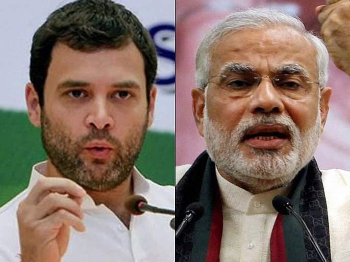 Congress leader rahul gandhi appreciated modi govt sna | सरकारने योग्य दिशेने पाऊल टाकले, राहुल गांधींकडून मोदी सरकारचे कौतुक