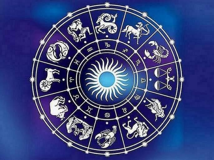 weekly horoscope 19 january To 25 january 2020 | आठवड्याचे राशीभविष्य - 19 जानेवारी ते 25 जानेवारी 2020