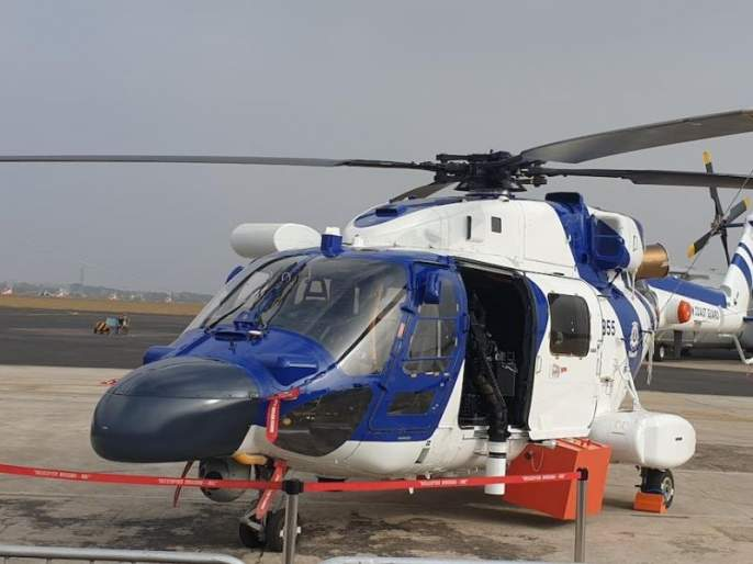 Special helicopter made for Naidla   नाैदलासाठी बनविले खास हेलिकॉप्टर