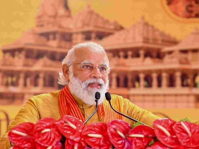 Prime Minister Narendra Modi gave Rs 50 crore for Ram Mandir; see the viral truth   राम मंदिरासाठी पंतप्रधान नरेंद्र मोदींनी दिले 50 कोटी; जाणून घ्या व्हायरल सत्य