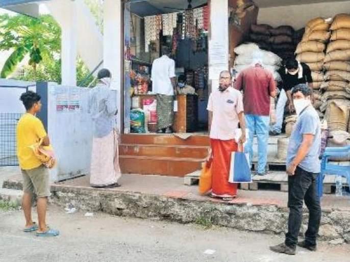 Ration shops open from 8 am to 8 pm | Lockdown: शिधावाटप दुकाने सकाळी ८ ते रात्री ८ वाजेपर्यंत सुरू