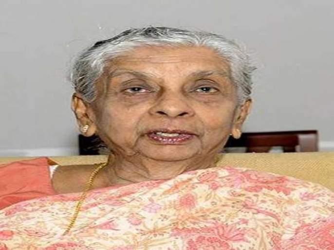 The country's first woman, IAS, Anna Malhotra, passed away due to her contribution to Mumbai | देशातील पहिल्या महिला IAS अन्ना मल्होत्रा यांचे निधन, मुंबईसाठी दिले होते मोठे योगदान
