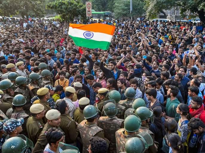 Executive Committee Announces Major Roll Back In The JNU Hostel Fee | जेएनयूच्या विद्यार्थ्यांच्या लढ्याला यश; शुल्कवाढीचा निर्णय मागे