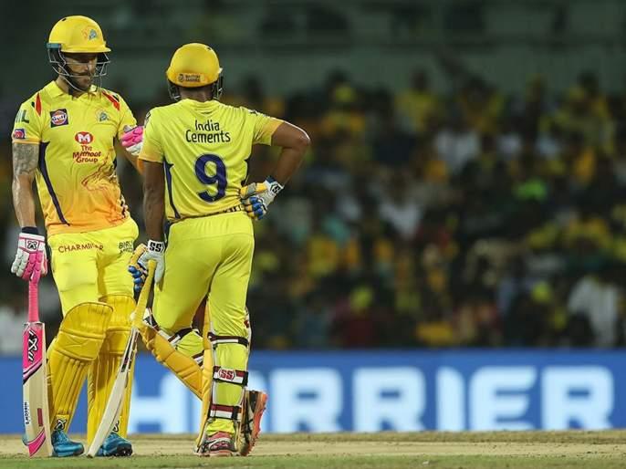 IPL 2019 CSK vs KRR live update : कोलकात्यावर विजयासह चेन्नई अव्वल | IPL 2019 CSK vs KRR live update : कोलकात्यावर विजयासह चेन्नई अव्वल