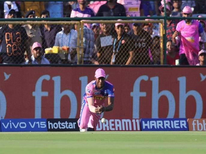 IPL 2019: final jofra archer succeed to get hardik pandya wicket, watch | IPL 2019 : दोन जीवदानं देणाऱ्या आर्चरनेच मुंबईच्या हार्दिकला केले बाद, पाहा Video
