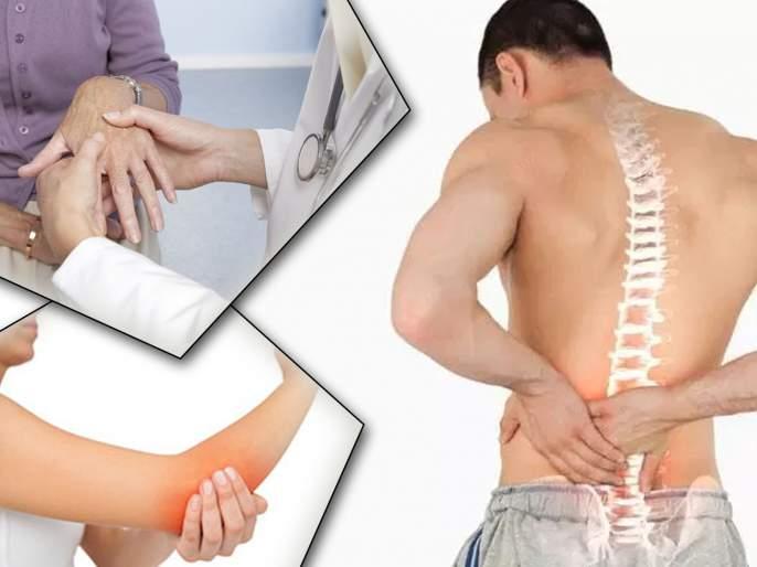 Health Tips: Arthritis can also occur in young people, Expert tips to stay healthy | कोरोना काळात तरूणांनाही होऊ शकतो सांधेदुखीचा त्रास; निरोगी राहण्यासाठी तज्ज्ञांनी दिल्या टिप्स