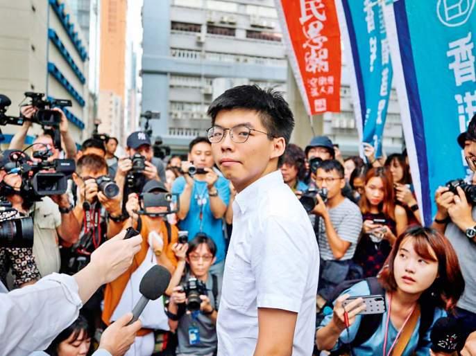 joshua wong a face of hong kong protest against china | थेट चीनसारख्या महासत्तेलाच आव्हान देणारा जोशुआ