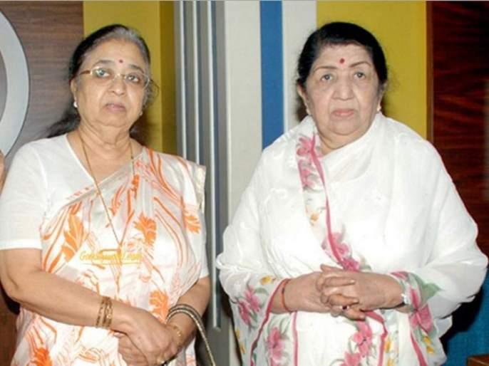 State Government's Lata Mangeshkar Award to Usha Mangeshkar | उषा मंगेशकर यांना राज्य शासनाचा लता मंगेशकर पुरस्कार