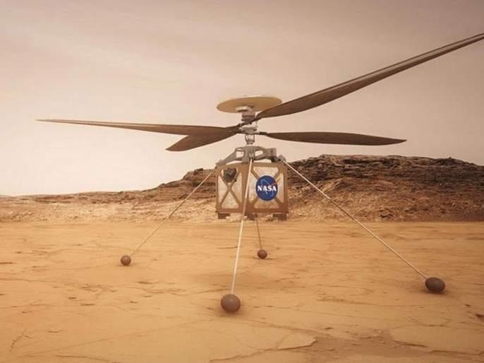 America's largest rover flew to Mars | अमेरिकेचे सर्वात मोठे रोव्हर मंगळाकडे झेपावले