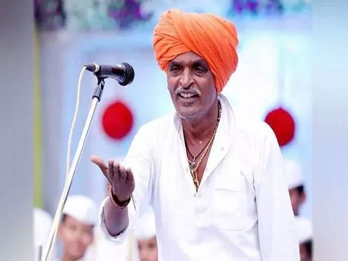 Indorikar Maharaj: Cyber Cell says Indorikar Maharaj does not have an objectionable video on YouTube   Indorikar Maharaj: ...म्हणून इंदोरीकर महाराजांवर कारवाई करता येणार नाही; आरोग्य विभागाने सांगितले 'हे' कारण