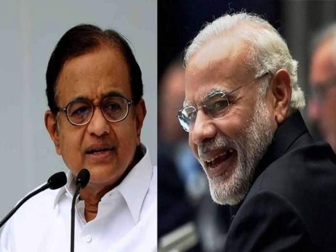 After Prime Minister Modi's call, Chidambaram said; We need the lights, but ..   पंतप्रधान मोदींच्या आवाहनावर चिदंबरम म्हणाले; आम्ही अवश्य दिवे लावू, पण..