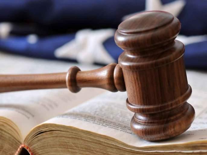 Elgar Parishad case: Delhi professor remanded in judicial custody till August 21   एल्गार परिषद प्रकरण : दिल्ली प्राध्यापकला २१ ऑगस्टपर्यंत न्यायालयीन कोठडी