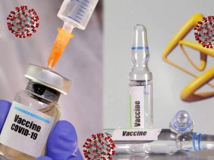 Corona vaccine update serum institute has now prepared 60 million vaccine dose | पॉझिटिव्ह बातमी! ६ कोटी लोकांना लवकरच कोरोनाची लस मिळणार; पुण्याच्या सिरमनं तयार केली लस