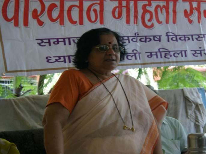 Social worker Jyoti Patkar dies | सामाजिक कार्यकर्त्या ज्योती पाटकर यांचे निधन