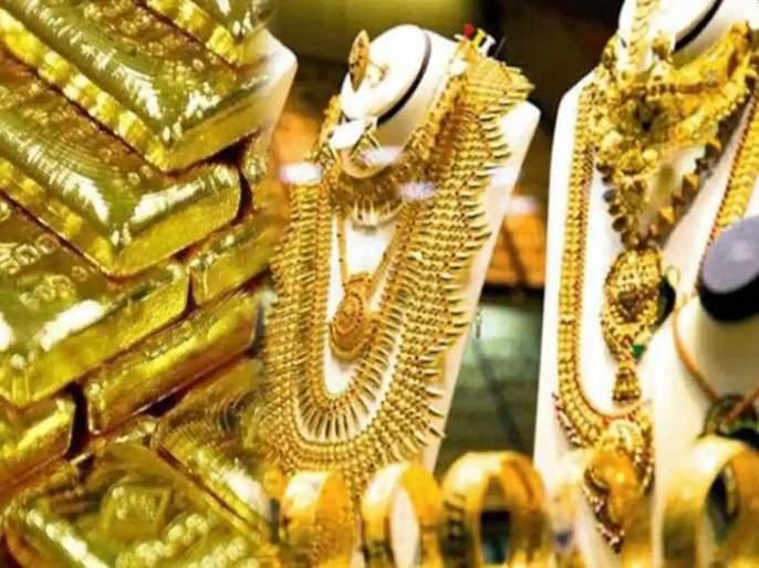 Gold price: Big news! Gold will fall at 42000 at the beginning of 2021; Find out   Gold price: मोठी बातमी! 2021 च्या सुरुवातीला 42000 वर येणार सोने; जाणून घ्या कारण...