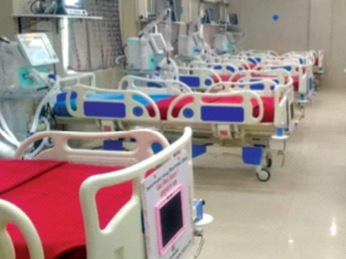 ICU bed want, pay Rs 1.5 lakh first | आयसीयू बेड हवाय, आधी दीड लाख रुपये द्या