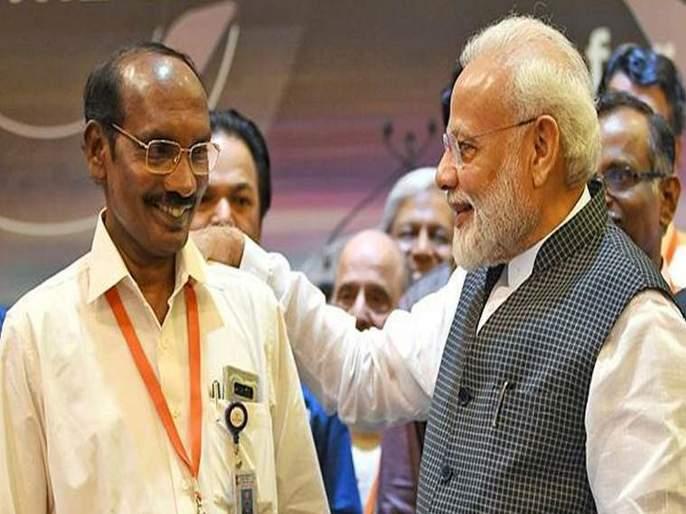 Chandrayaan 2 Nation's support, PM Modi's address boosted our morale, says ISRO chief Sivan | Chandrayaan 2 : देशाचा पाठिंबा आणि पंतप्रधानांच्या भाषणामुळे शास्त्रज्ञांचे मनोधैर्य उंचावले - सिवन