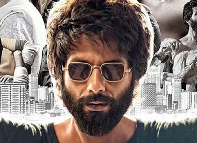 Kabir singh box office collection day 24 forth weekend | शाहिद कपूरचा 'कबीर सिंग' करतोय बॉक्स ऑफिसवर नवे रेकॉर्ड