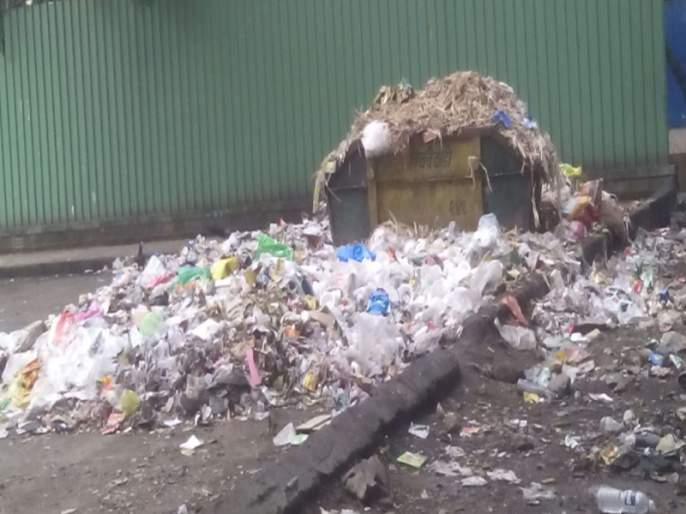 danger zone for health due to dirty empire ! | चिखल, ओसांडणाऱ्या कचराकुंड्या आणि दुर्गंधीचे साम्राज्य ; आरोग्यासाठी धोक्याची घंटा..... !