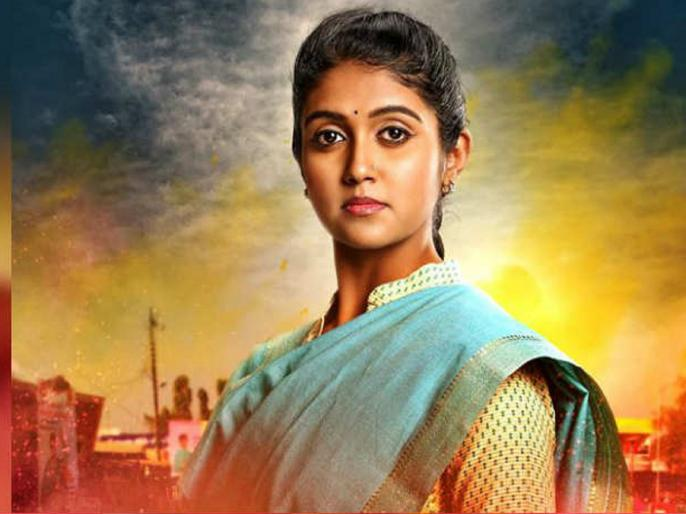 kaagar Marathi Movie Review   kaagar Marathi Movie Review : 'सैराट'नंतर रिंकू राजगुरूचा 'कागर'मध्येही दमदार अभिनय