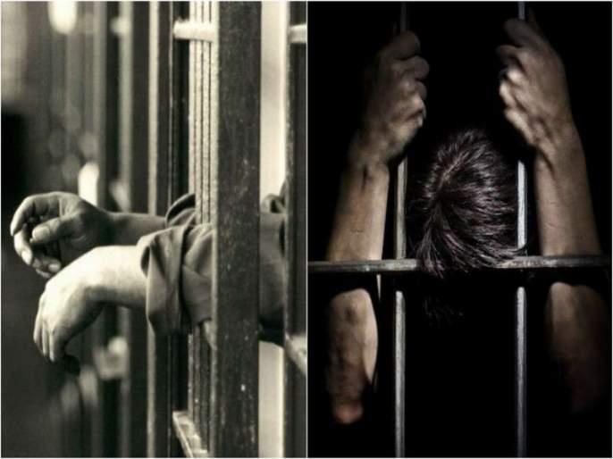Shocking! 16 prisoners were corona inffected in Indapur jail   खळबळजनक! इंदापूर येथील उपकारागृहात तब्बल सोळा कैदी कोरोनाबाधित