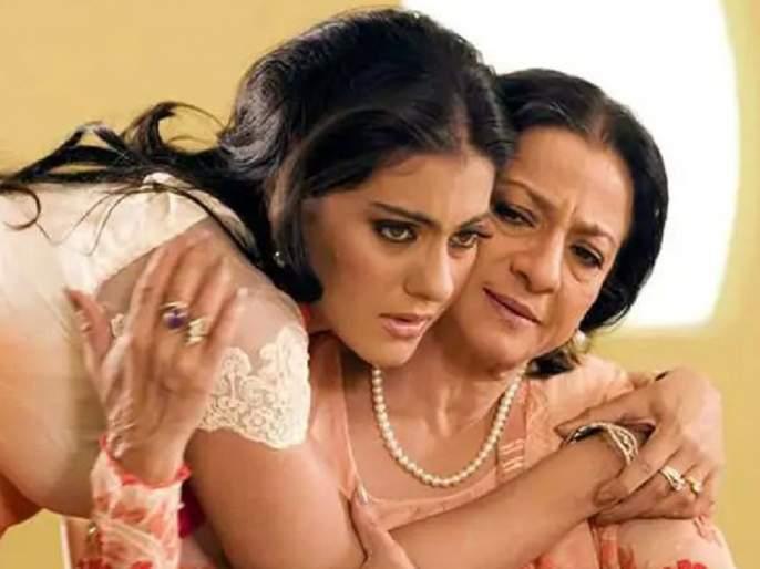 kajols mother tanuja has been admitted to lilavati hospital at mumbai   सासऱ्यांच्या निधनानंतर बिघडली काजोलची आई तनुजा यांची तब्येत, रुग्णालयात केले दाखल