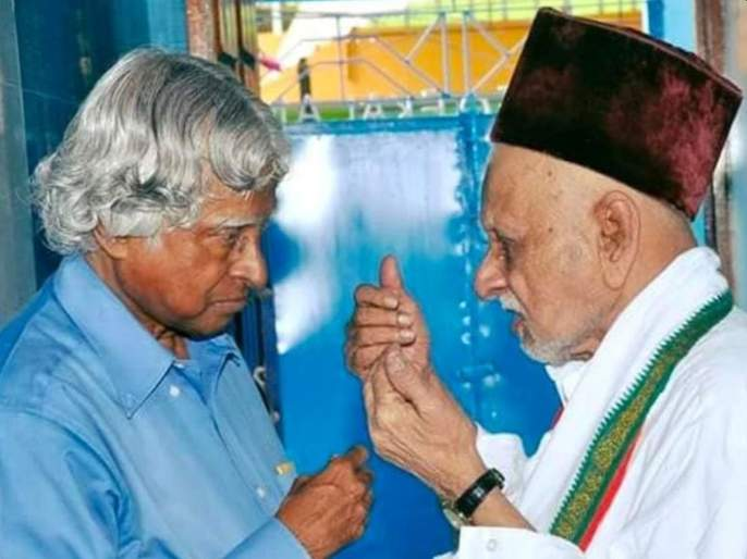 former president dr apj abdul kalams elder brother mohammed muthu meera lebbai maraikayar passes away | माजी राष्ट्रपती अब्दुल कलाम यांच्या मोठ्या भावाचं निधन; वयाच्या १०४ व्या वर्षी घेतला अखेरचा श्वास