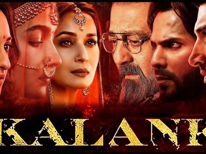 film kalank pakistan connection know why yash johar visited lahore   'कलंक'साठी लाहोरपर्यंत गेले होते यश जोहर! असे आहे 'पाकिस्तान कनेक्शन'!!