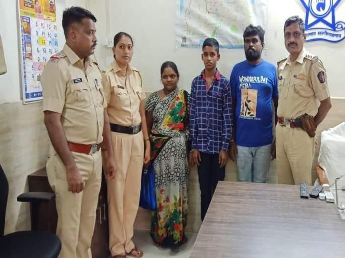 The missing boy from Kalyan was found in Palghar | कल्याणमधून हरवलेला मुलगा पालघरमध्ये सापडला