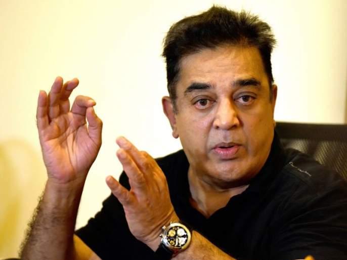 No Shah, Sultan, Samrat can break promise: Kamal Haasan warns language stir will be bigger than Jallikattu | हिंदीवरून राजकीय घमासान; कमल हासन म्हणाले, कोणताही 'शाह' तोडू शकणार नाही 'ते' वचन!