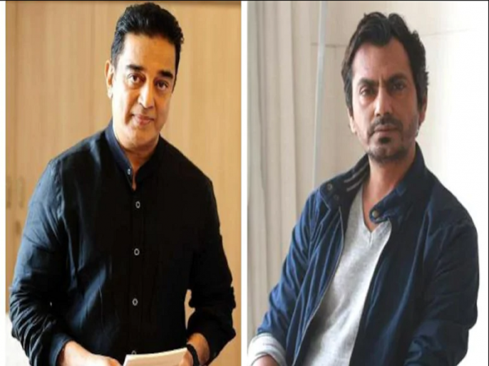 Nawazuddin Siddiqui says he 'wept bitterly' after Kamal Haasan removed his role from Hey Ram   कमल हसनमुळे ढसा-ढसा रडला होता नवाजुद्दीन सिद्दीकी, हे होते कारण