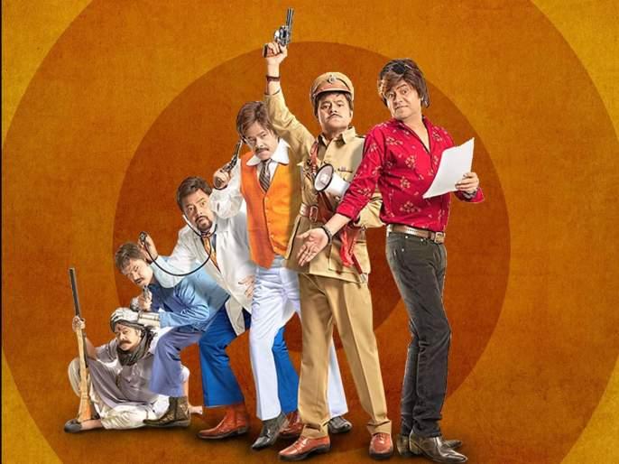 Kaamyaab Movie Review | Kaamyaab Movie Review : चरित्र कलाकारांचा वंचित प्रवास