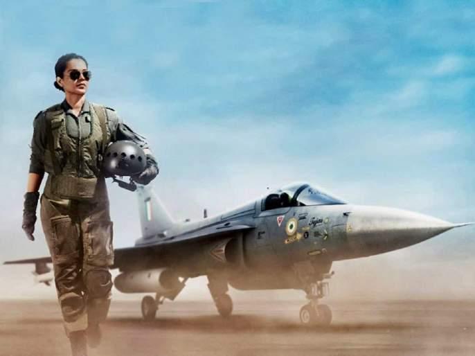 Kangana Ranaut wishes Air Force Day, promotes 'Tejas' movie | कंगना राणौतने वायुसेना दिनाच्या दिल्या शुभेच्छा, 'तेजस' चित्रपटाचं केलं प्रमोशन