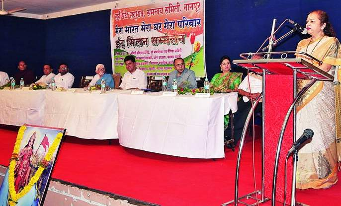 Educated mother will be made well-educated country : Kanchan Gadkari | सुशिक्षित माताच घडवतील सुसंस्कारीत देश :कांचन गडकरी