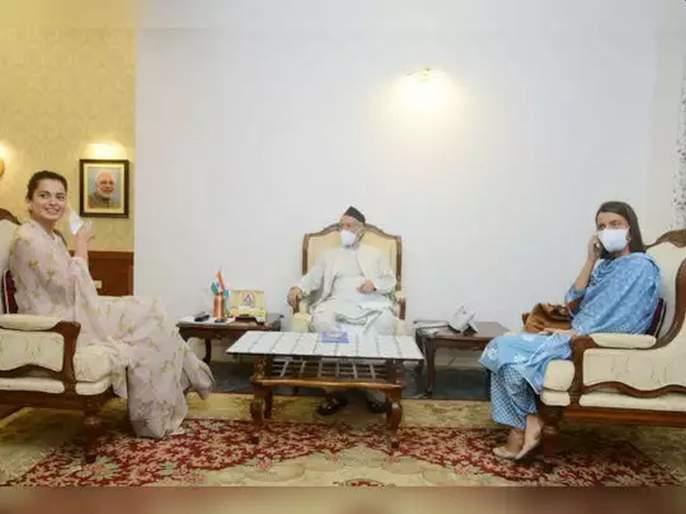 congress leader udit raj calls kangana ranaut nashedi after met governor bhagat singh koshyari   व्यसनी कंगना राणौतनं घेतली राज्यपालांची भेट; काँग्रेस नेत्याचं ट्विट