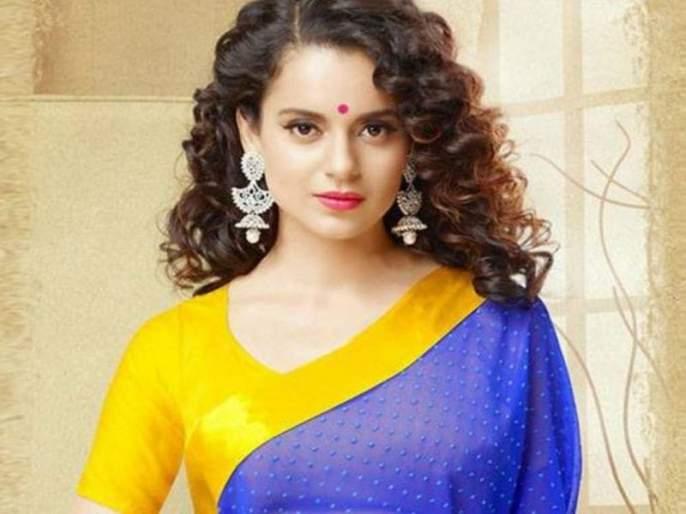 In Bollywood, even with drugs and bed!, Kangana made a new allegation | बॉलीवूडमध्ये अमली पदार्थ आणि शय्यासोबतही!, कंगनाने केला नवा आरोप