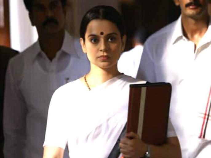 Kangana Ranaut to play politics in Jayalalithaa's role   जयललिता यांच्या भूमिकेतून कंगना राणौत करणार राजनीती, या दिवशी येणार प्रेक्षकांच्या भेटीला