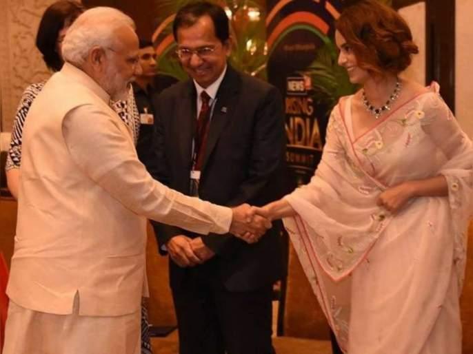 Kangna Ranaut say BJP offered me a ticket, but i never thought about politics  | भाजपाने दिली होती तिकिटाची ऑफर, पण...; कंगनाने सांगितली 'राजकारण की बात'