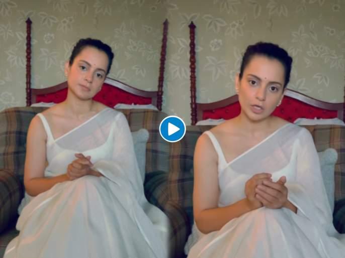Why am I being mentally, emotionally and now physically tortured? I need answers from this nation, New video of Kangana Ranaut | मला टॉर्चर का केलं जातंय, या देशाकडून उत्तर हवंय; कंगना राणौतचा नवा व्हिडीओ