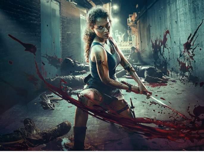 Kangana Ranaut in dashing avatar in new poster of 'Dhakad', release date revealed | 'धाकड'च्या नव्या पोस्टरमध्ये डॅशिंग अवतारात दिसली कंगना राणौत, रिलीज डेट आली समोर