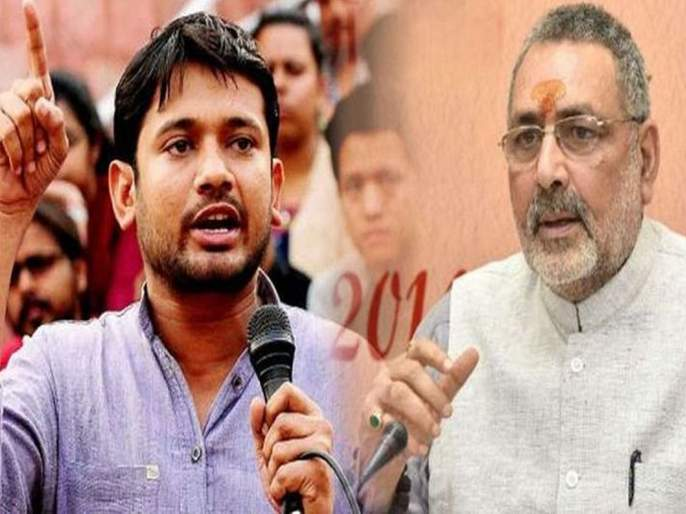 Kanhaiya-Giriraj battle means left Vs right; But third candidate can give 'fight'   कन्हैय्या-गिरिराज लढाई म्हणजे लेफ्ट विरुद्ध राईट; पण 'तिसरा' उमेदवार देऊ शकतो 'टफ फाईट'