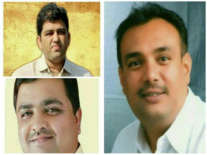 The results in Kannada constituency are troubling | दानवेंचे जावई पिछाडीवर तर लोणीकरांचे'जावई'बापू सहाव्या क्रमांकावर