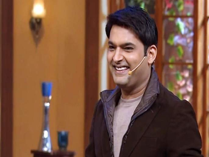 Kapil Sharma reveals why he was rejected several times for marriage   या कारणामुळे कपिल शर्माला मिळायचा लग्नासाठी नकार